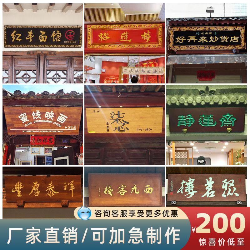 Твердые деревянные таблички чтобы сделать дверной магазин деревянные таблички чтобы сделать деревянные таблички деревянные вывески дуги