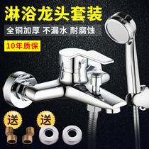 Shower faucet bathroom switch triple hot and cold water faucet concealed bath bath water mixing valve electric water heater shower