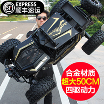 Alloy version of the super-large remote control car off-road vehicle four-wheel-drive charging high-speed climbing big foot car boys childrens toys