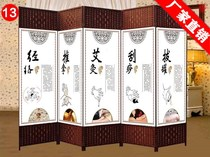 Beauty salon partition curtain screen room interval broken wall folding living room bedroom block flat wind stack mobile care