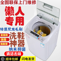 Fully automatic wash all-in-one household small shoe washing machine smart brush shoe machine belt dry can be dehydrated lazy artifact