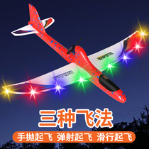 Electric foam plane boy model hand toss chargeable glider small plane childrens toy flying fighter plane