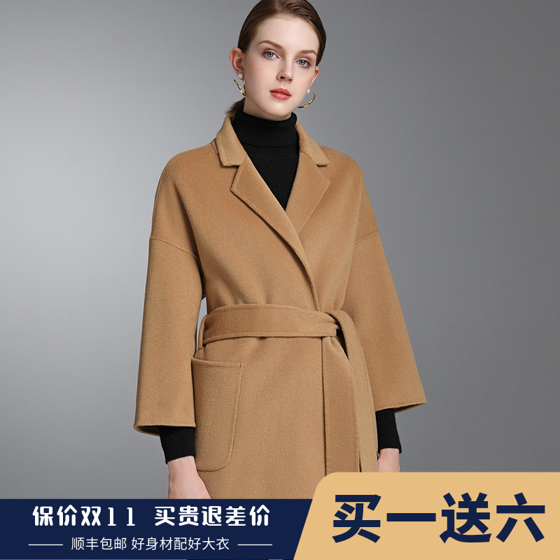 100% wool high-end coat 2020 winter new short double-sided cashmere coat female small pure