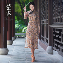 Yijia multi-emotional modern dance classical dance flowing improved cheongsam body rhyme body practice service Chinese style new model