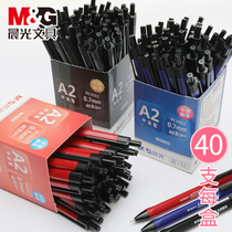 Normal delivery morning light ballpoint A2 oil pen Black refills 0 7mm blue Student Press type red teachers office multi-color teacher water sense smooth pressed garden ballpoint pen