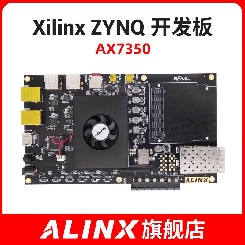 ALINX XILINX Black Gold FPGA Development Board ZYNQ 7000 ARM 7035 FMC AX7350