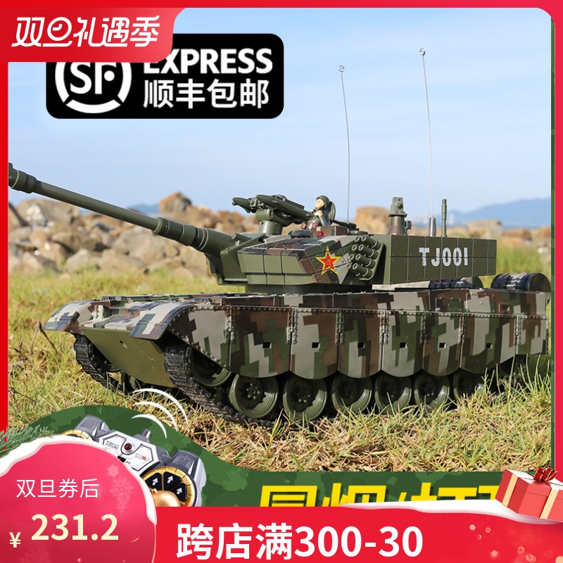 Oversized Battle 99 remote-controlled tank car model can fire oversized track-type metal boy toys