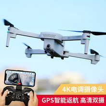 Folding GPS UAV aerial photography 4K HD professional long endurance four axis aircraft remote control helicopter model
