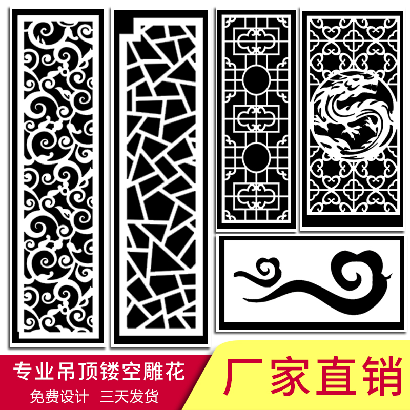 Hollow carved panels PVC lattice ceiling European-Chinese type porch partition screen through the ceiling corridor decorative background wall