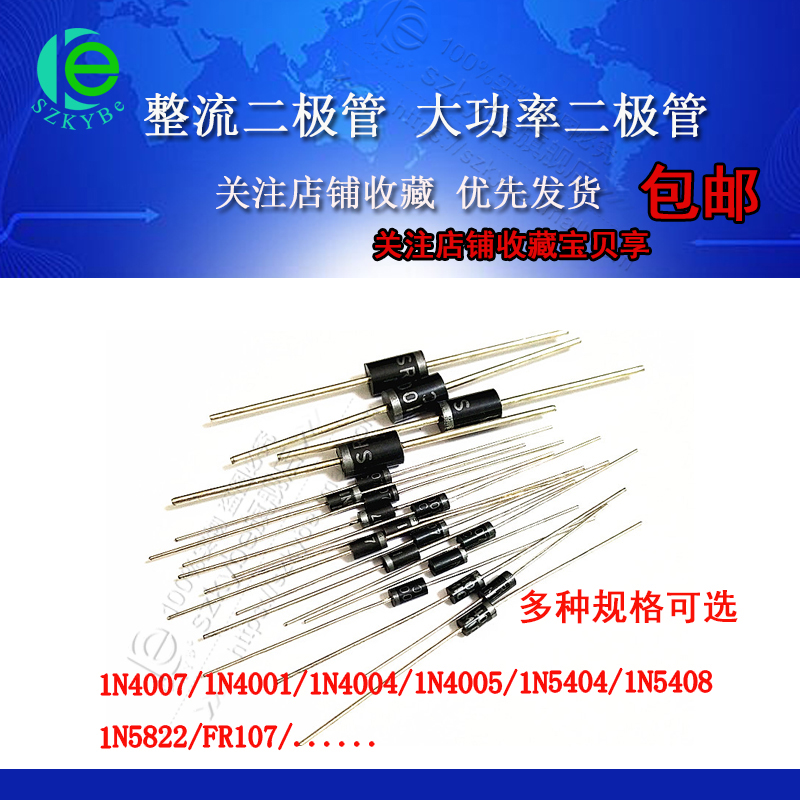 1N4007 10A10 1N5408 1N5819 1N4001 FR107 rectifier diode IN4007 direct interpolation