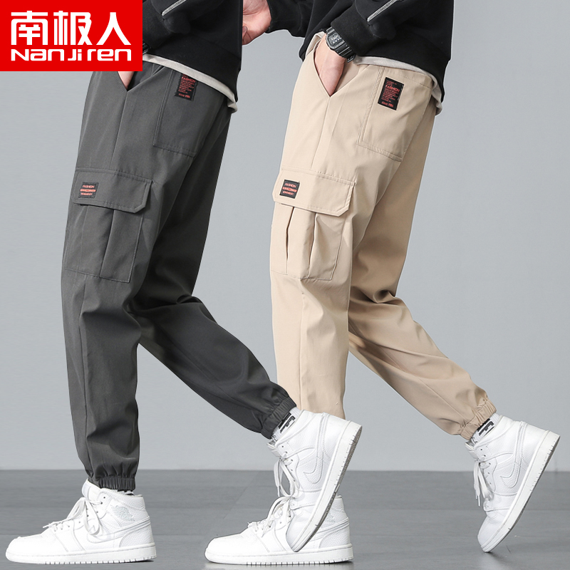Antarctic 2020 Korean version of the trendy casual pants men's trendy brand footwear overalls loose sports nine-point trousers men