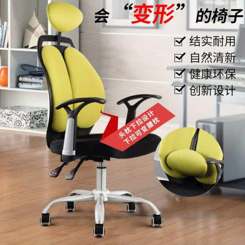 Computer Chair Household Office Chair Staff Chair Backrest Lifting Lifting Lifting Lifting Chair Lazy Midday Break Chair Rotary Chair Electric Competitive Chair