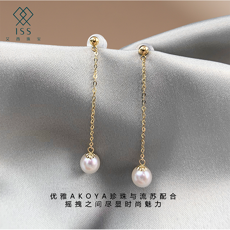 Aisi jewelry Japanese natural Akoya sea water real pearl earrings female inlay 18K gold long style temperament collocation