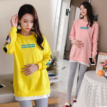 Pregnant women spring set 2020 spring and autumn style blouse spring loose bottoming shirt fashion spring early spring pregnancy age reduction