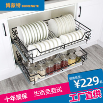 Beaumont 304 Stainless Steel Ladle Kitchen Cabinet, Disk Basket, Double Layer Drawer Basket Seasoning Basket