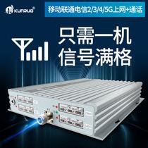 Kunruo amplificateur de signal de téléphone portable recevant extension de renfort montagne ménage 4g5g accès Internet chine Netcom