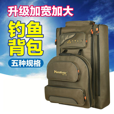 Yunfeng new upgrade waterproof multi-function fishing backpack fishing gear bag fishing chair bag fish bag fishing bag shoulder bag