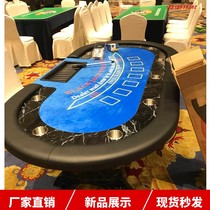 Texas Poker Table House Table Size Table 21 oclock Poker Table Roulette Table Las Vegas Event Prop Table