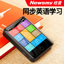(Normal delivery)Newman A29 with dictionary student dedicated mp3 Walkman student version mp4 full screen mp6 small portable mp5 music player p3 learning English listening P4
