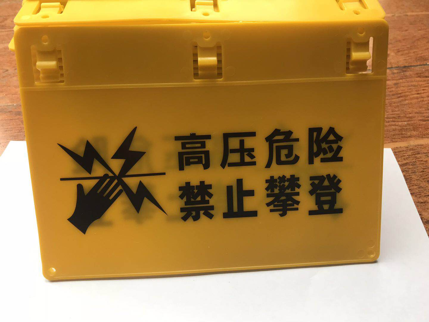 Pulse High Voltage Electronic Fence with Warning Sign High Voltage Danger Prohibits Climbing PVC Material without fading and waterproofing