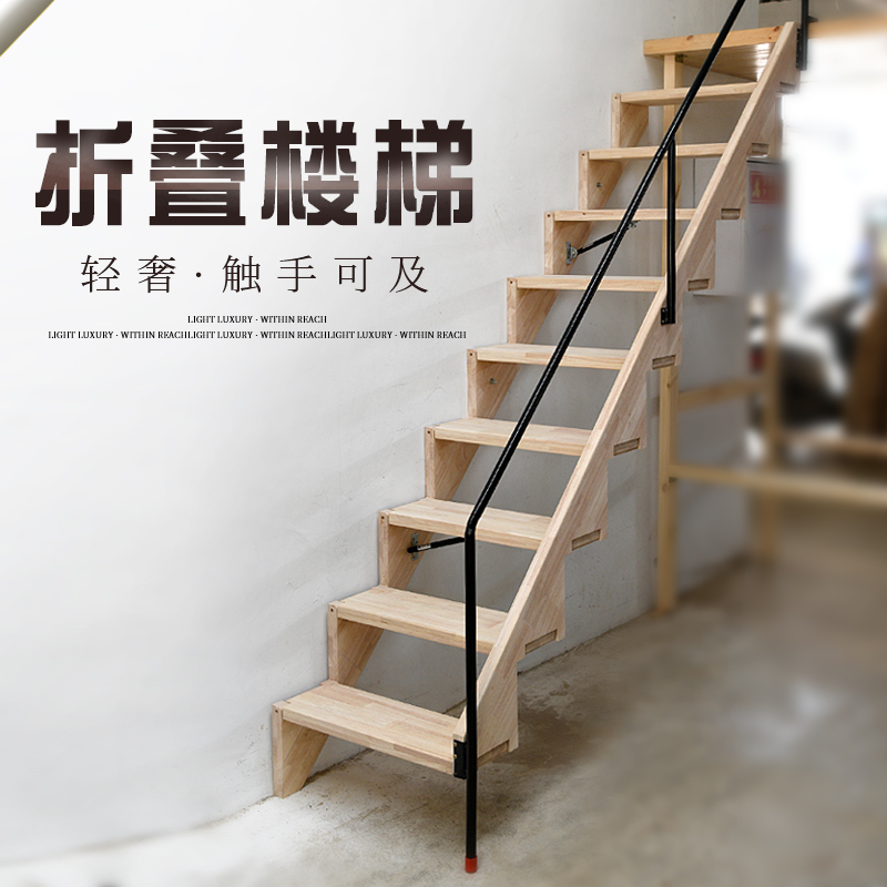 Indoor invisible shaving and trembling sound with folding staircase, staircase, wall-mounted ladder, multi-functional simple solid wood ladder can be customized