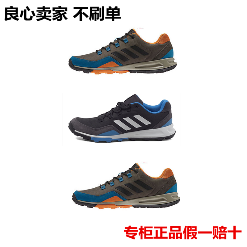 b03dc39a [The goods stop production and no stock]Genuine Adidas 2016 new men's shoes  intercity