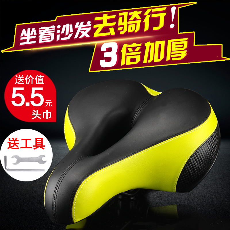Bicycle cushion thicker big buttock soft comfortable sponge saddle mountainous bicycle seat accessories riding equipment