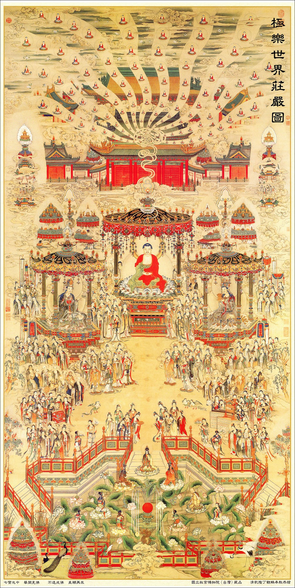 The solemn Buddha portrait of the world of kinship is a silk hanging painting