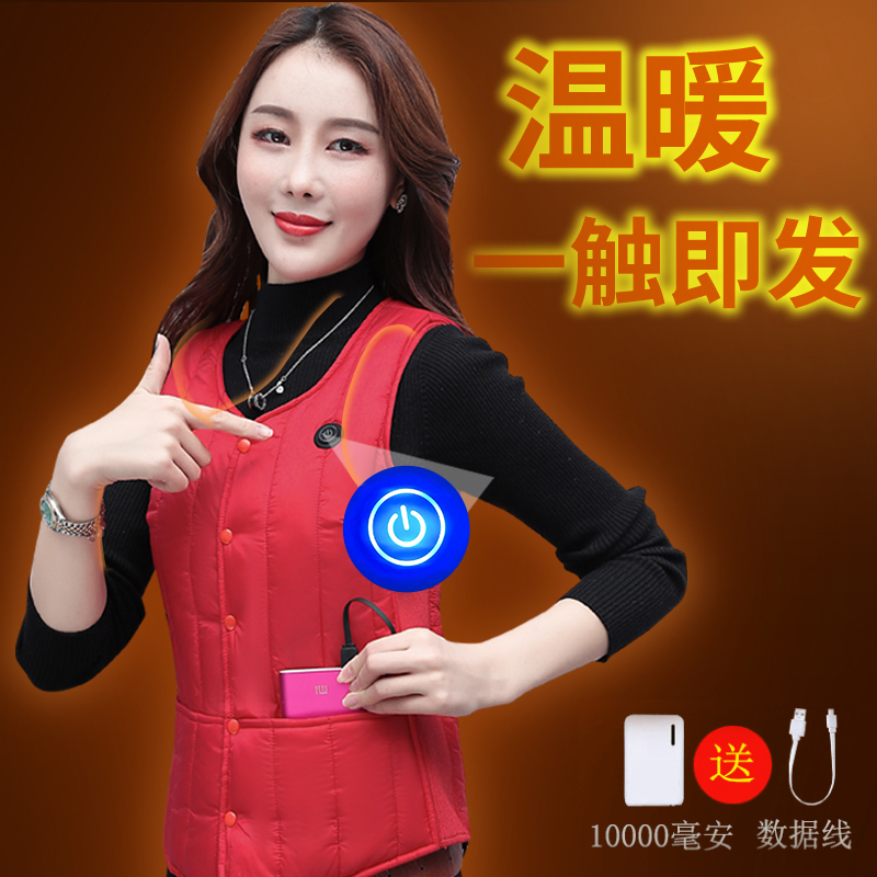 Official website intelligent electric heating lady vest jacket autumn winter 2020 new heating clothing