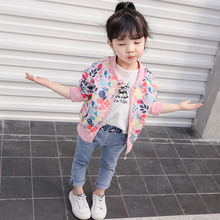 Spring clothes for young children and summer dresses for young girls collegiate fashion in spring, autumn and Autumn