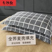 Вся гречневая подушка гречневая кожа подушка для взрослых одно-и двухъядерный Джо Мак домашний жесткий подушка шейный позвоночник взрослых пара комплект 2