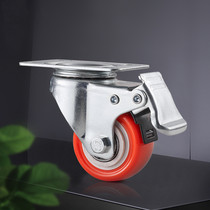 Cabe universal swivel chair wheel universal wheel office chair she pulley accessories heavy-duty with brake rollers mute casters