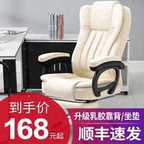 Лань Хао компьютерный стул домашний офисный стул может лежать босс стул лифт вращающееся кресло массаж спинка отдых ноги сидения