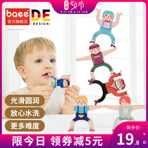 Baee children Hercules balance stacking high blocks early to teach parent-child interactive puzzle stacking music boys and girls toys.