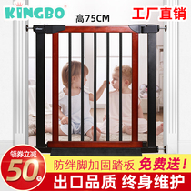 KINGBO design baby safety door railing stairwell guardrail home guardrail pet isolation fence