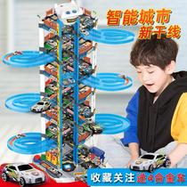 Childrens large parking lot Multi-storey track racing automatic lifting slide Intelligent Shinkansen Boy toy gift