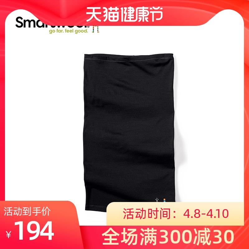Smartwool Merino 150 wool neck set outdoor cycling mask mask windproof lightweight neck 8028