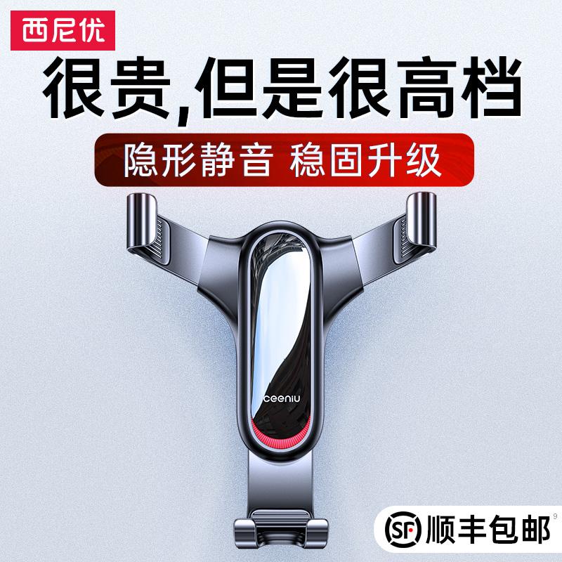 Support de téléphone portable de voiture de technologie noire Support de navigation de téléphone portable de voiture Support de sortie dair fixe pour la conduite