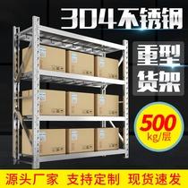 304 stainless steel shelf warehouse Commercial multi-layer heavy storage rack Basement cold storage storage floor shelf