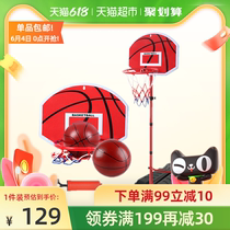 Gogo hand childrens basketball stand can lift indoor shooting frame 61 gift boy ball toys 1-7 years old 9