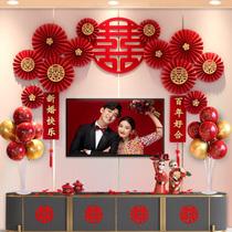 Ensemble de décoration de fleur de chambre de mariage style chinois pour hommes salon TV disposition murale mariage mariage Internet célèbre fond ensemble mural