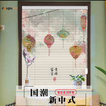 Blind curtains without punching installed bathroom powder room waterproof blackout office hand-pulled aluminum alloy white pages