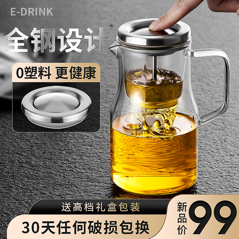 Easy to soak the flowing cup full glass inside the bile tea separation filter small green citrus tea making teapot
