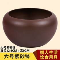 The temple uses iron 鉢 out family meals鉢 double-layered insulation 304 stainless steel monks eat with 鉢 bowls 鉢 bags