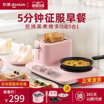 Donlim Dongling breakfast machine multi-function four-in-one home small toaster toast toasters DL3405