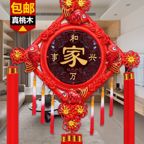 Chinese knot hanging decoration living room large Fu character small decoration Xuanguan red Joe moved to the new home with the heart knot mahogany Chinese Festival