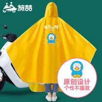 Electric battery motorcycle raincoat long full body anti-rain single man and woman cute plus thick poncho summer
