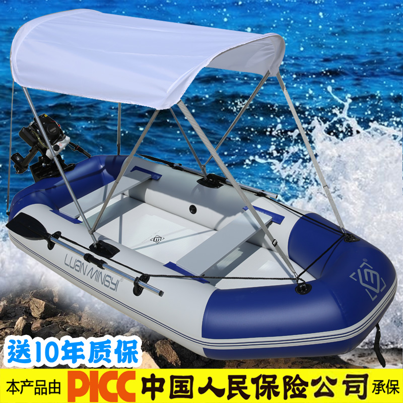 Rubber boat thickened fishing boat kayak inflatable boat fishing boat storm boat hovercraft hard bottom boat rubber boat boat small boat