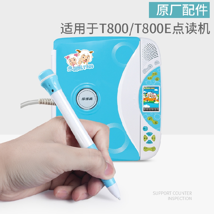 Suitable for step high point reader T800 T800E dedicated point reading pen
