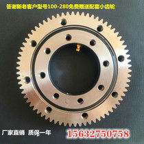 The outer tooth rotary supports the rotating bearing small rotary bearing bearing robotic arm turn to support the turntable bearing